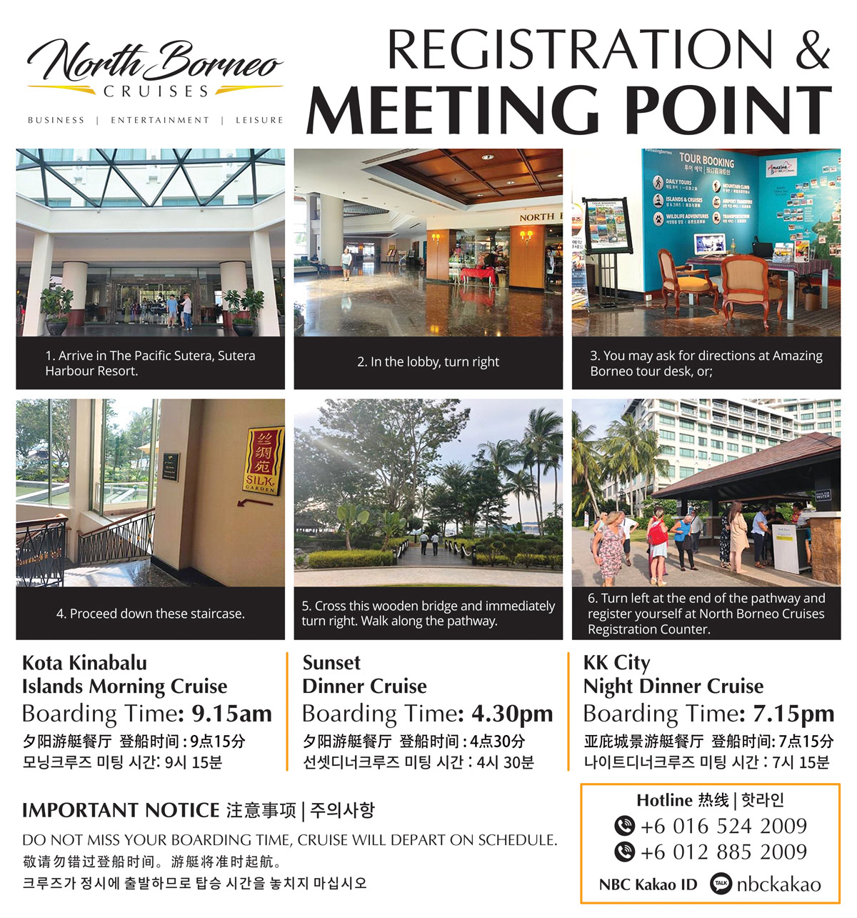 North Borneo Cruises Registration and Meeting Point