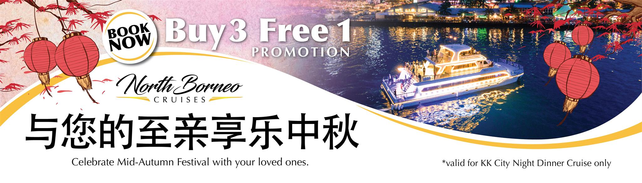Buy 3 Free 1 Mid-Autumn Festival Promotion